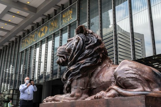 HSBC's Iconic Hong Kong Lions Make Return in Subdued City