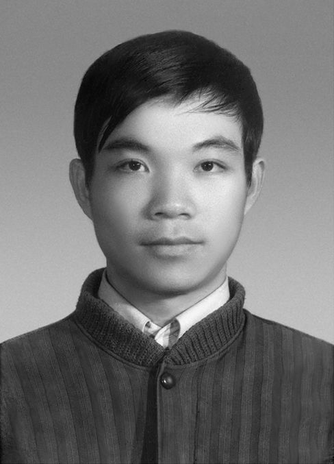 Lin as a young man