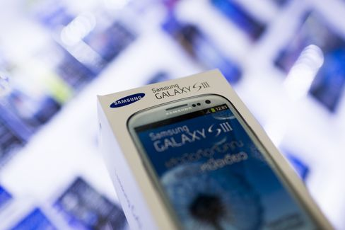 Samsung 3rd-Quarter Profit Beats Estimates on Galaxy Phones