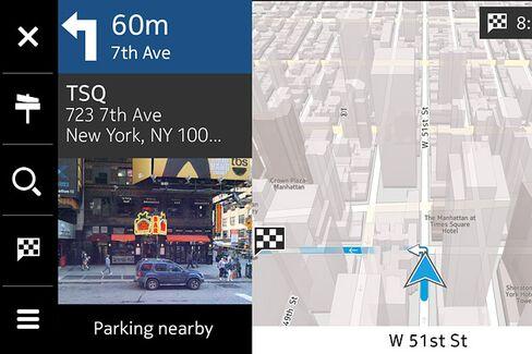 Nokia Unveils Its Connected Car Platform