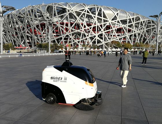 Chinese Robocar Maker Plans Hunt for Fresh Capital in New Year