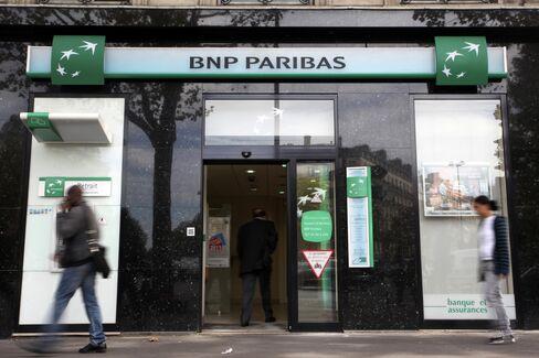 Basel Committee Said Keep Capital-Surcharge Plans for Banks