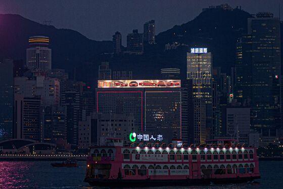 Investors Lose $1 Trillion in China's Wild Week of Market Shocks