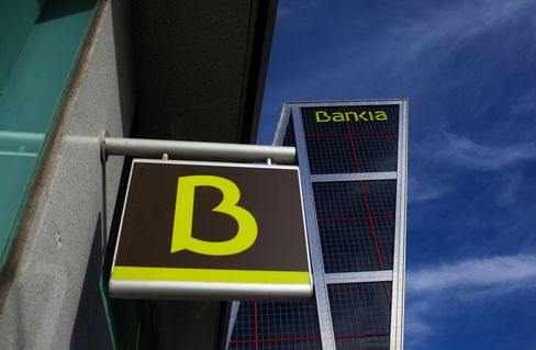 A Logo Sits Outside a Bankia SA Branch