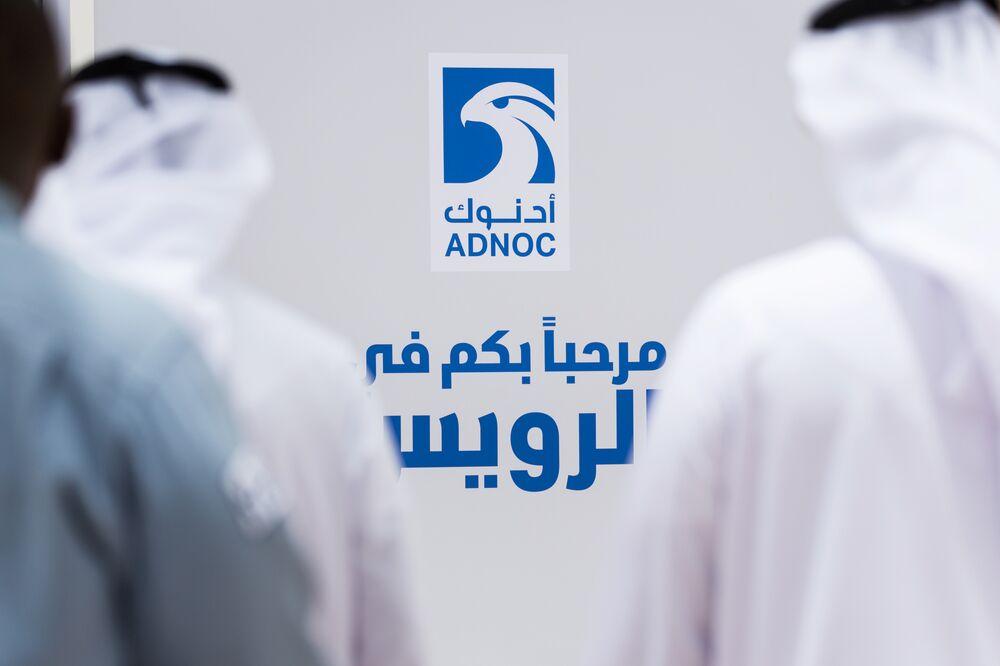 Adnoc, OCI Merge Mideast Assets With $1.7 Billion Sales