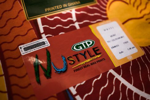 An MPedigree label on the GTP cloth sold in Owusu-Agyemang's store.