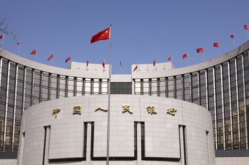 China's Central Bank Injects Record Funds to Ease Cash Crunch