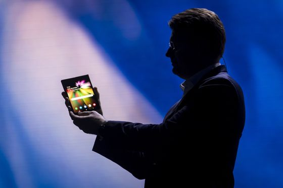 Samsung Previews Phone With a Screen That Folds Like a Book