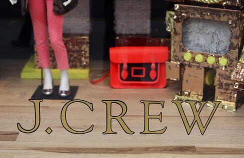 J. Crew Store