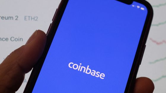 Coinbase Outlook Disappoints After Results Surge