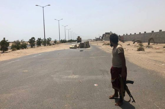 Saudi-Backed Forces Say Have Seized Yemen's Hodeidah Airport