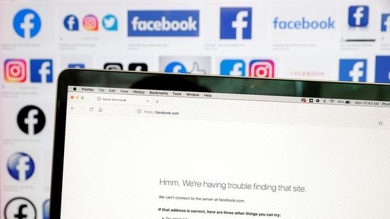 Facebook Begins Recovery After Major Outage Shut Down Apps