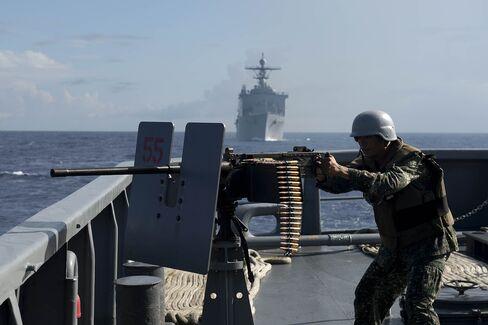 Bilateral Maritime Exercise