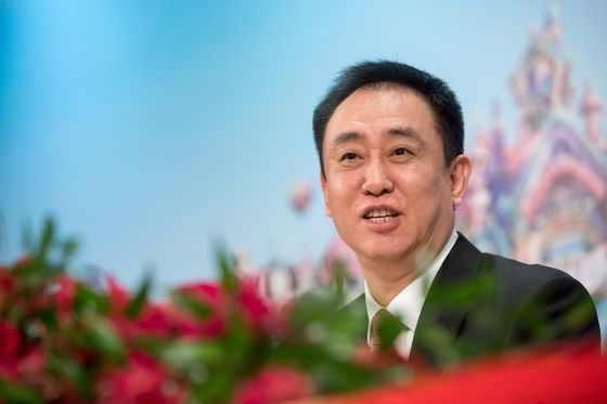 Evergrande Taps New Tycoons for EV Unit Worth More Than Ford