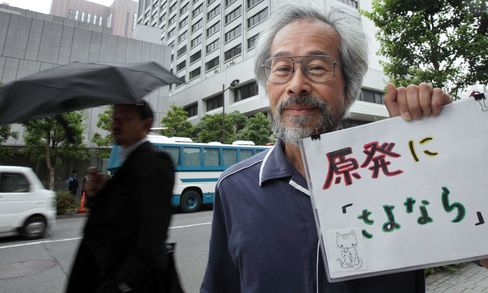 Fukushima Retiree to Lead Anti-Nuclear Motion