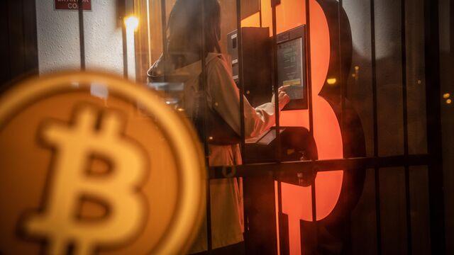 bi melarang kereskedési bitcoin
