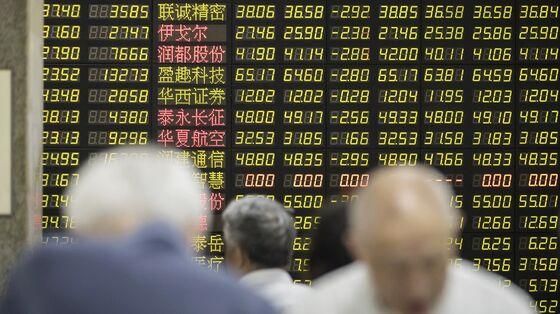 Xi's Beijing Bourse Seen as Scant Threat to Hong Kong Exchange