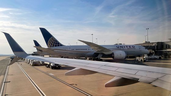 Boeing Halts Deliveries of 787 Again, Works With FAA on Fix