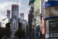 Shoppers In Shibuya District As Japan's Economy Continues To Expand
