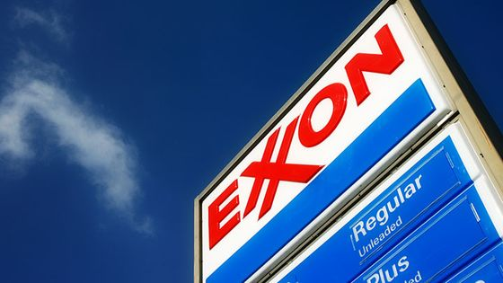 Exxon CEO Is Dealt Stinging Setback at Hands of New Activist