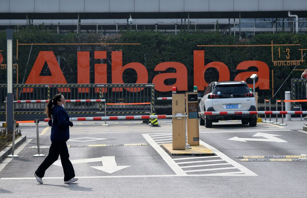 Lackluster consumer spending since Covid-19 hasn't helped Alibaba.