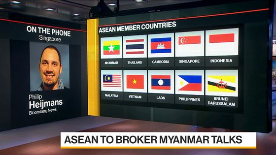 Asean to Broker Myanmar Talks in Bid to End Bloodshed