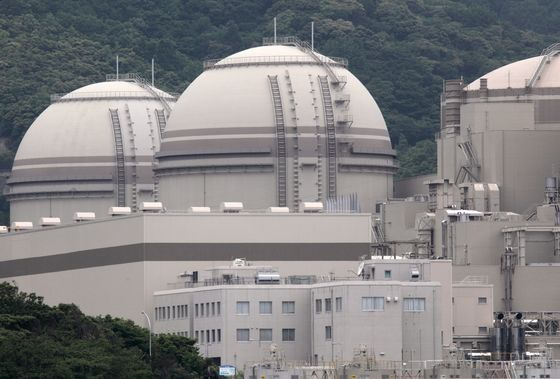 Japan Court Bars Operation of Kansai Elec.'s Ohi Reactors