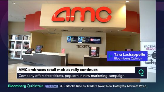 AMC CEO's Stock Gift to Sons Balloons to More Than $30 Million