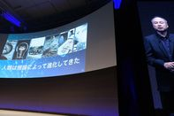 Masayoshi Son Delivers Keynote At Annual SoftBank World Event
