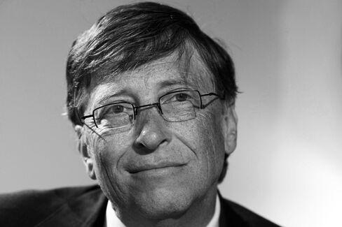 If Bill Gates Were Black...