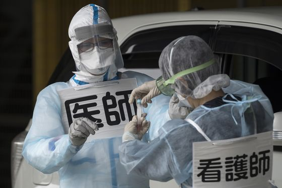 When the Virus Hit, Japan Already Had an Army of Contact Tracers
