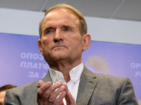 Ukraine Seeks Detention of Putin-Friendly Tycoon for Treason