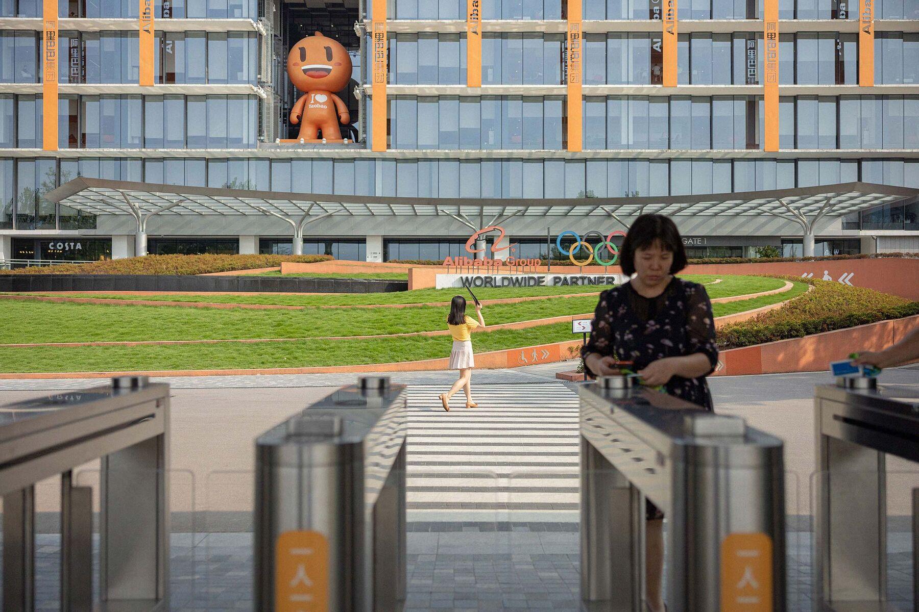 Alibaba's Xixi campus.