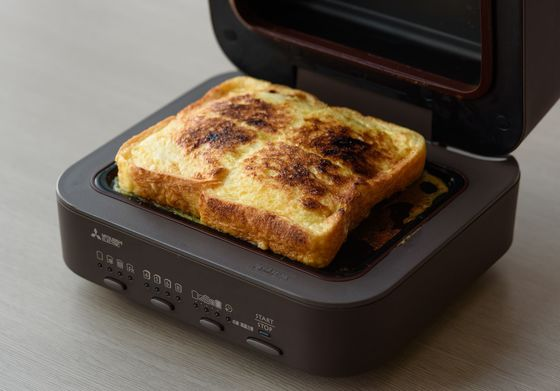 This Japanese Toaster Costs $270. It Only Makes One Slice at a Time