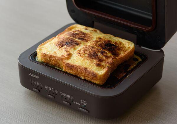 Mitsubishi Electric Toaster 'Bread Oven' Demo
