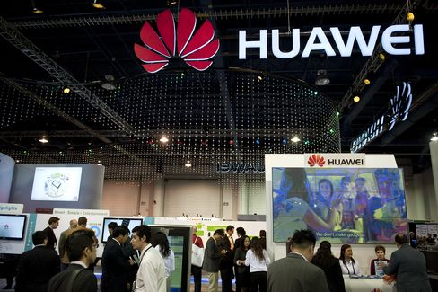 Huawei to Pay $530 Million for Symantec's Stake in Venture