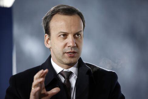 Russia Deputy Prime Minister Arkady Dvorkovich