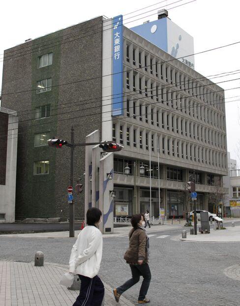 Daito Courts Fukushima Businesses to Stem Nuclear Exodus