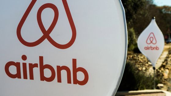Airbnb CEOSays 2020 Stock Listing is Still on the Table