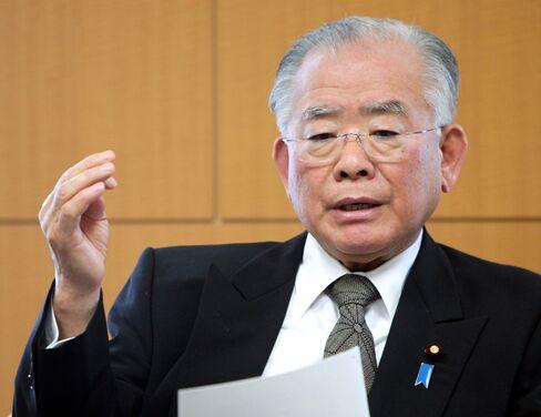 Japanese Financial Services Minister Tadahiro Matsushita