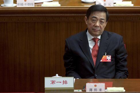 Former Communist Party Secretary of Chongqing Bo Xilai