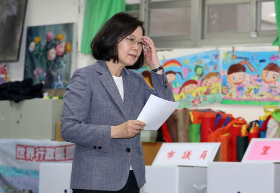 Pro-China Party's Big Win in Taiwan Puts Tsai Future in Doubt