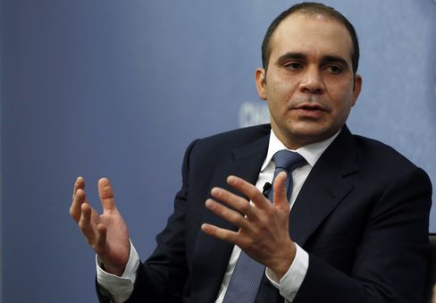 Prince Ali Bin Hussein Of Jordan Speaks At Chatham House
