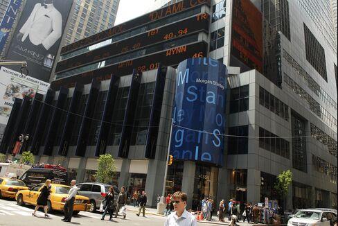 Morgan Stanley Beats Estimates as Trading Gain Tops Peers