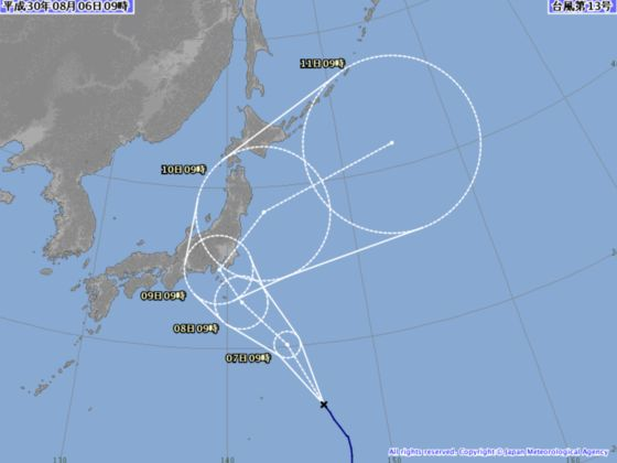 Sweltering Tokyo Braces for Approach of Typhoon Shanshan