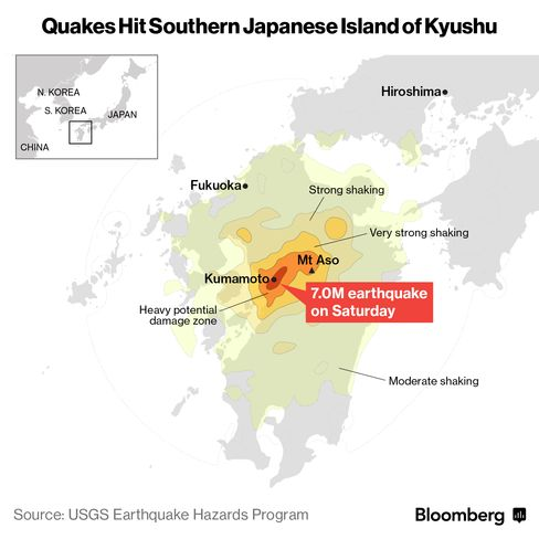 Intensity map of Kumamoto earthquake on Saturday April 16, 2016, at 1:25 a.m. JST