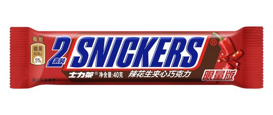 Alibaba Used Shoppers' Data to Invent a Spicy Snickers Bar