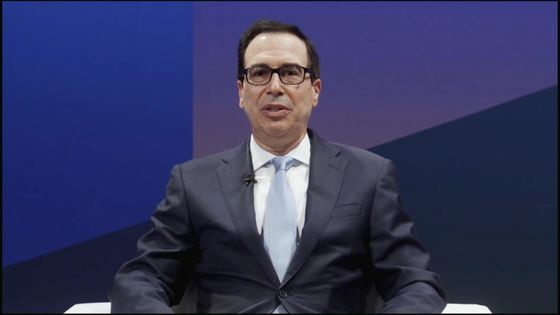 Mnuchin Says Fed Needs to Go Into Period of Normalizing Policy