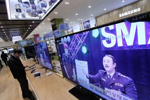 Samsung Profit Rises as Phone Sales Mask Slump in LCD Panels