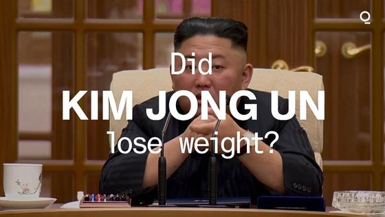 What Kim Jong Un's $12,000 IWC Watch Says About His Weight Loss